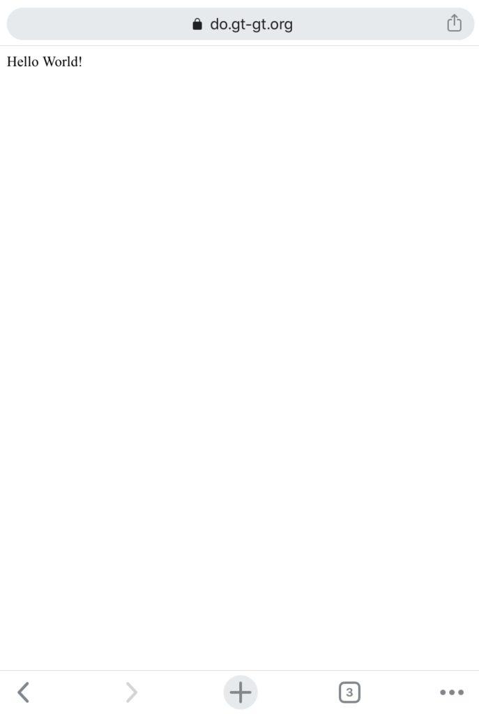 はじめてのindex.html