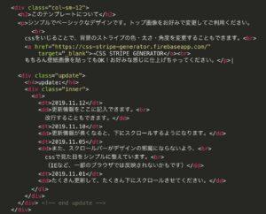 htmlファイルの例