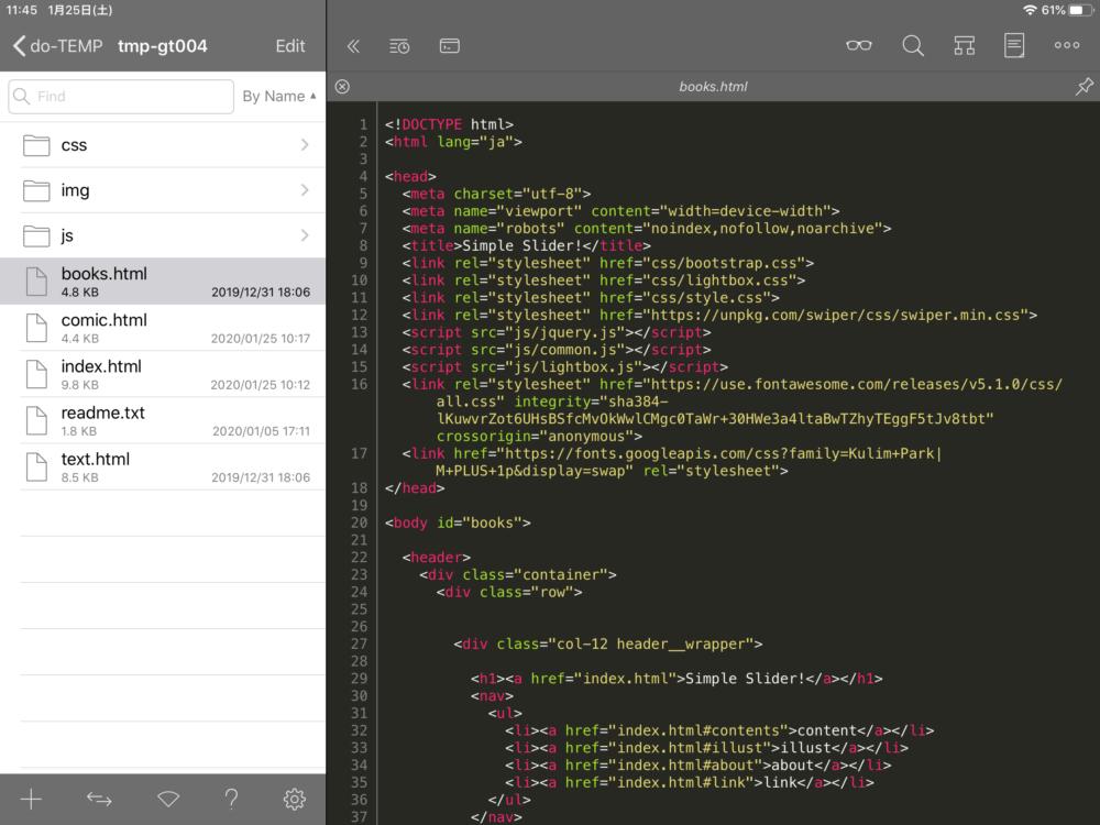 TextasticでSimple Sliderを編集しています