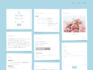 夢小説・イラストサイト向きhtmlテンプレート「peta2」