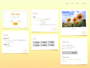 CSS Gradientでグラデーションにしました