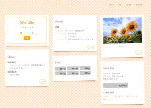 CSS STRIPE GENERATORでタイル柄を作りました
