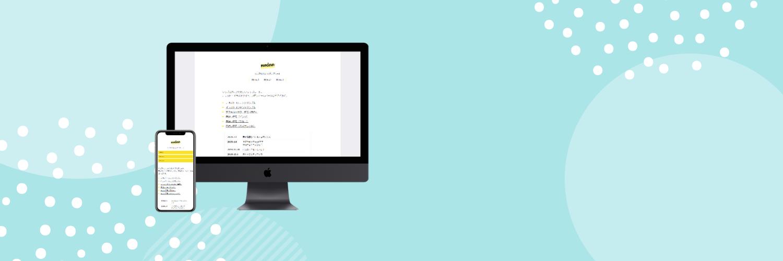 創作・同人サイトに使えるレスポンシブ対応テンプレート
