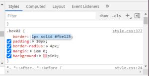 CSSを上書きしてみます